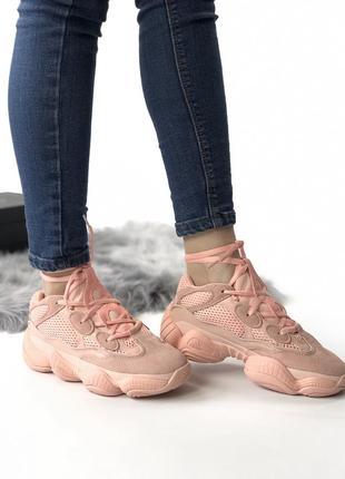 Кроссовки женские adidas yeezy boost 500 pink