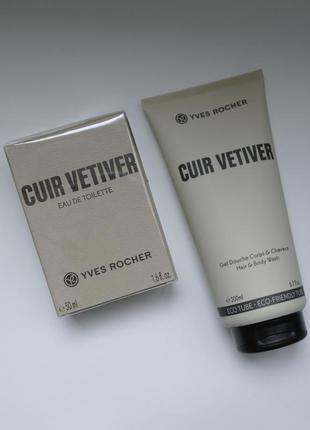 Cuir vetiver-набор (гель+ туалетная вода ) ив роше кюр ветивер