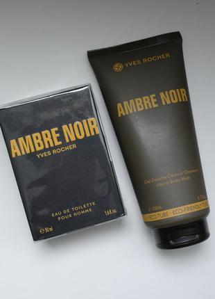 Ambre noir набор  (гель + туалетная вода 50 мл) ив роше  -черн...