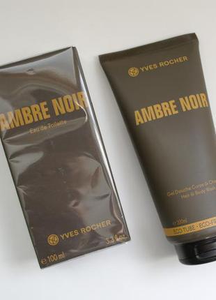 Набор ambre noir(гель+туалетная вода)- черная амбра ив роше