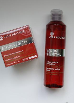35+ serum vegetal  набор   (лосьон + крем 75 мл ) - ив роше yv...