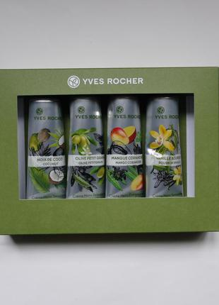 Набор крем для рук(олива,манго,кокос,ваниль) ив роше Yves Rocher