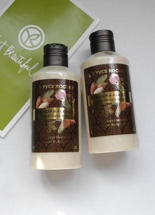 Молочко для тела аргания – роза 200 мл  ив роше yves rocher