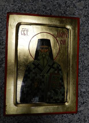 Именная икона Святого Дионисия