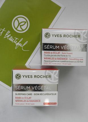 Крем от морщин (25+ )serum vegetal  серум вежеталь - yves roch...