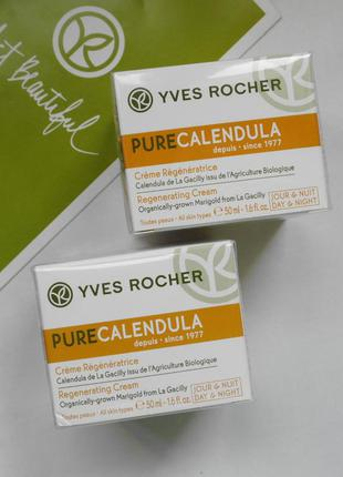 Восстанавливающий крем с календулой - pure calendula  ив роше ...