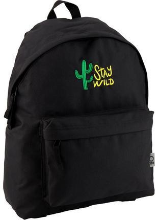 Рюкзак школьный GO19-149M-3 GOpack