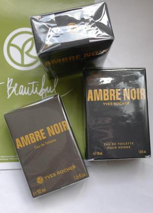 Ambre noir -туалетная вода 50 мл -черная амбра мужская ив роше