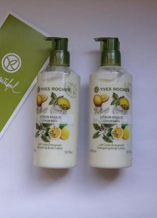 Молочко для тела 390 мл   лимон-базилик   крем ив роше yves ro...