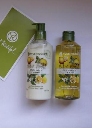 Набор лимон-базилик (молочко 390 мл ,гель 400)ив роше Yves Rocher