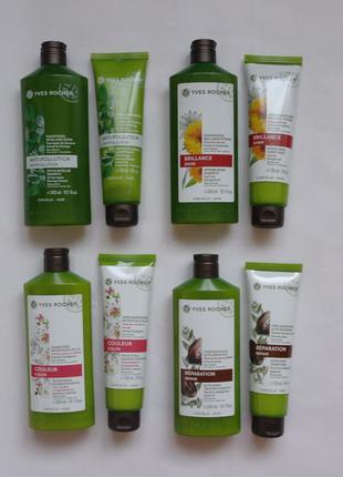 Набор шампунь+бальзам для волос(детокс-календула-жожоба) Ив Роше