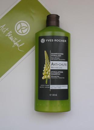 Стимулирующий шампунь против выпадения волос с люпином  ив роше