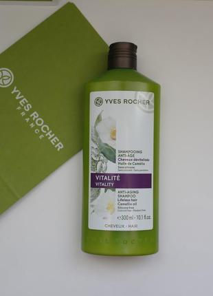Восстанавливающий шампунь против выпадения волос ив роше