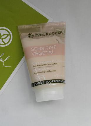 Крем для умывания для чувствительной кожи(без сульфатов ! ив роше