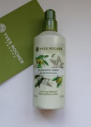 Молочко для тела 390 мл олива - петигрен крем ив роше yves rocher