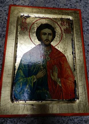 Именная икона Святого Евгения