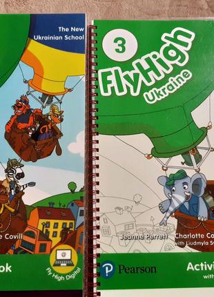 FlyHigh 3 английский язык комплект новый