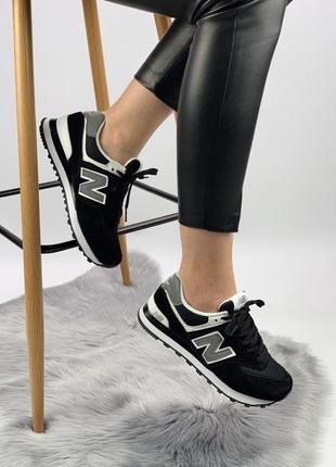 Кроссовки женские new balance 574 black gray