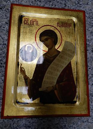 Именная икона Святого Романа