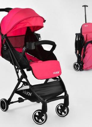 """Коляска прогулочная детская С - 410 """"JOY"""", цвет розовый, футкавер"""