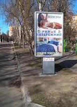 Розміщення РЕКЛАМИ. Вишгород, Нові Петрівці, Хотянівка