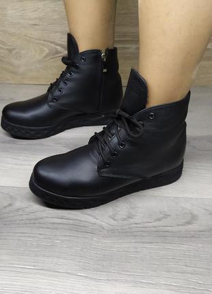 Жіночі чоботи натуральна шкіра 37 -38  розміру в наявності/ ко...