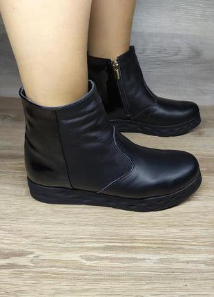 Кожаные зимние ботинки 36 37  размера , женские ботинки / шкір...