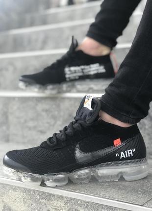 Мужские кроссовки nike vapormax off white