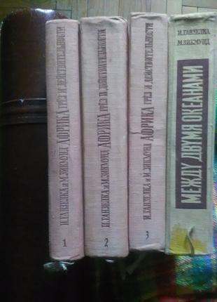 Книги,путишествие,фото