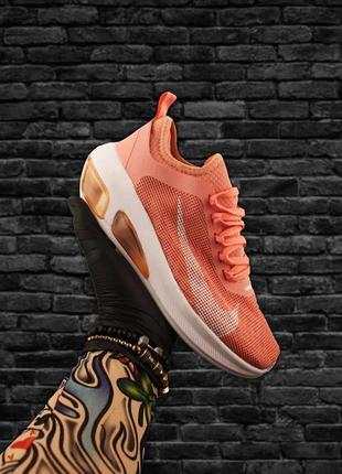 Кроссовки женские air max peach
