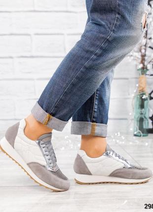 ❤ женские серые замшевые кроссовки ❤