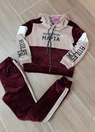 Спортивный костюм на девочку - mafia
