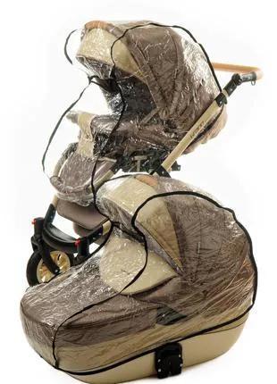 Дождевик для коляски качественный силиконовый на коляску Польша