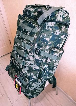Рюкзак туристический, тактический для охоты,рыбалки и походов 70л