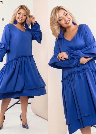 Нарядное платье в больших размерах