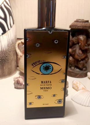 Memo  Marfa_Оригинал Eau de Parfum 3 мл