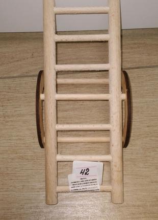 Гойдалка-сходи дерев'яні