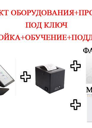 Сенсорный компьютер + принтер чеков + программа магазин, общепит