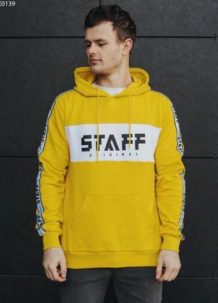 Толстовка staff original yellow