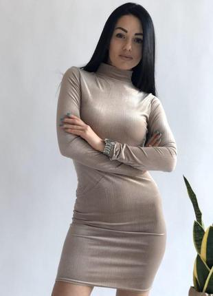 Платье красивое по фигуре короткое