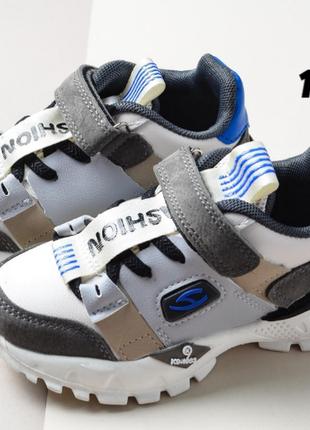 Стильные современные кроссовки для маленьких модников