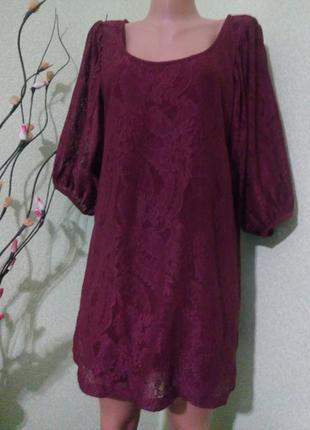 Кружевное платье бургунди с широким рукавом