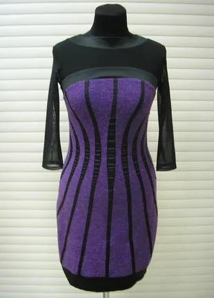 Платье теплое женское, открытая спинка, платье облегающее