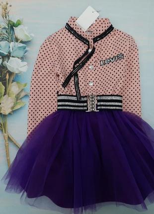 Платье с пышной фатиновой юбкой