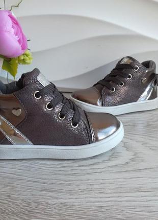 Мега ботиночки на модниц. 14,5см