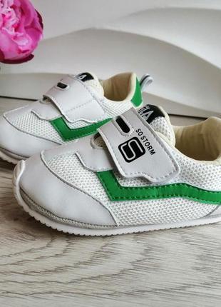 Крутые кроссовочки для самых маленьких крошек