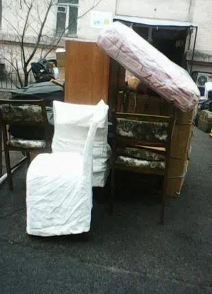 вывоз старой мебели,вывоз старой ненужной мебели,