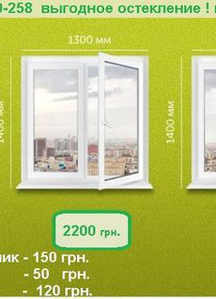 Роллеты и Жалюзи / Окна Двери Балконы