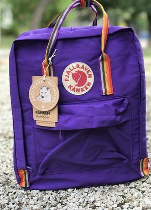 Рюкзак fjallraven kanken фьялравен fjällräven фиолетовый с рад...