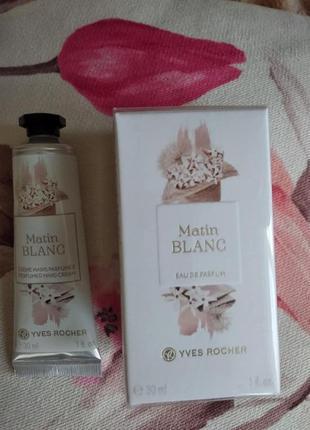 Matin blanc 30 мл + matin blanc крем для рук 30 мл